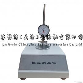 板式测厚仪 厚度测定仪 百分表显示