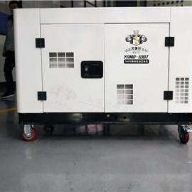 15千瓦柴油发电机静音型