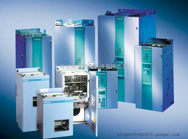 西门子S7-300CPU317-2DP模块