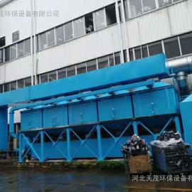 活性炭吸附脱附催化燃烧设备厂家保过环评