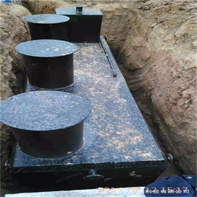 地理式污水处理中水处理设备