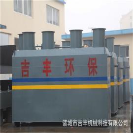 大型肉鸡屠宰污水处理设备