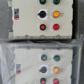 BZC53隔爆型防爆操作柱/可接电压互感器电流表/5倍过载电流表