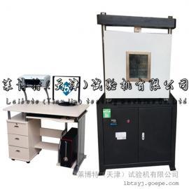 沥青混合料动态疲劳试验机_电液伺服驱动_动态性能试验