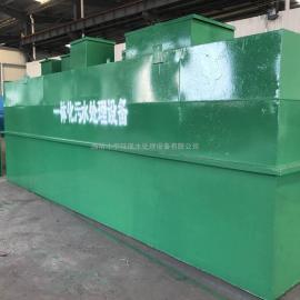 25t/d地埋式污水处理设备材料
