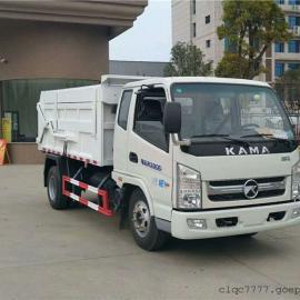 凯马密封式垃圾车【整车高度2.3米】