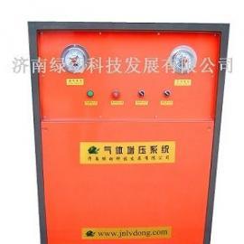 电动氮气增压机 电动通用气体增压系统 增压泵