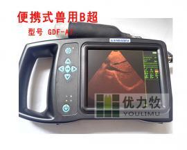 便携式猪用B超厂家,猪用B超GDF-A7批发价格