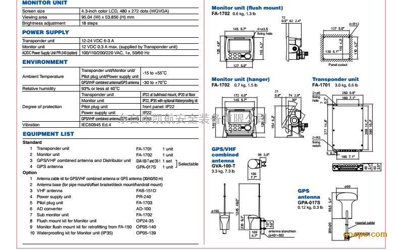 电路 电路图 电子 设计 素材 原理图 789_497