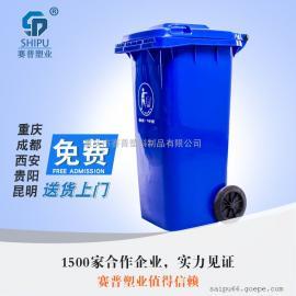 120升分类垃圾桶,蓝色可回收垃圾桶价格