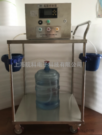 推车式自动定量加水北京赛车