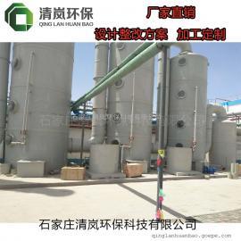 定制加工安装pp喷淋塔洗涤塔酸雾净化塔环保设备废气处理设备
