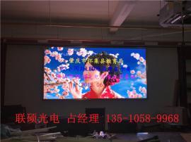会议室全彩屏P2高清LED显示屏高配置多少一平方