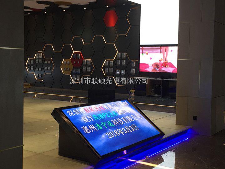 3840高清4K全彩P2LED电子显示屏厂家直销
