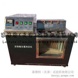 沥青蜡含量试验仪_三试样分析_进口制冷机
