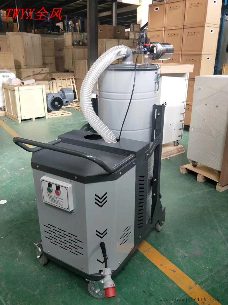 工厂专用大功率吸尘器