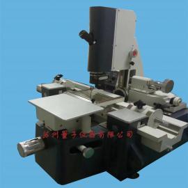 新闻快报新天JX13C 图像处理工具显微镜
