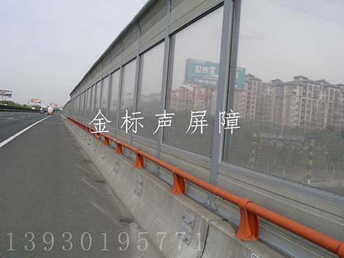 吸声砖隔声屏障挡风墙 吸声砖隔声屏障材质价格预算