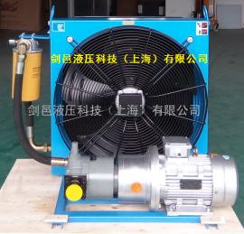 剑邑ELDL-B-8-A3独立循环型液压风冷却器_液压系统风冷机