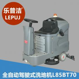 工业用洗地神器/乐普洁驾驶室自动洗地机/候车室用电动洗地机
