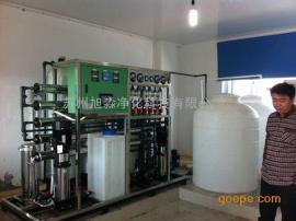 旭淼工业反渗透设备高纯水设备二级反渗透+EDI高纯水设备超纯水设