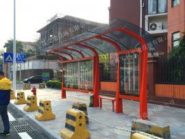 长安万达公交候车亭制作,凤岗公交站台候车亭生产厂家