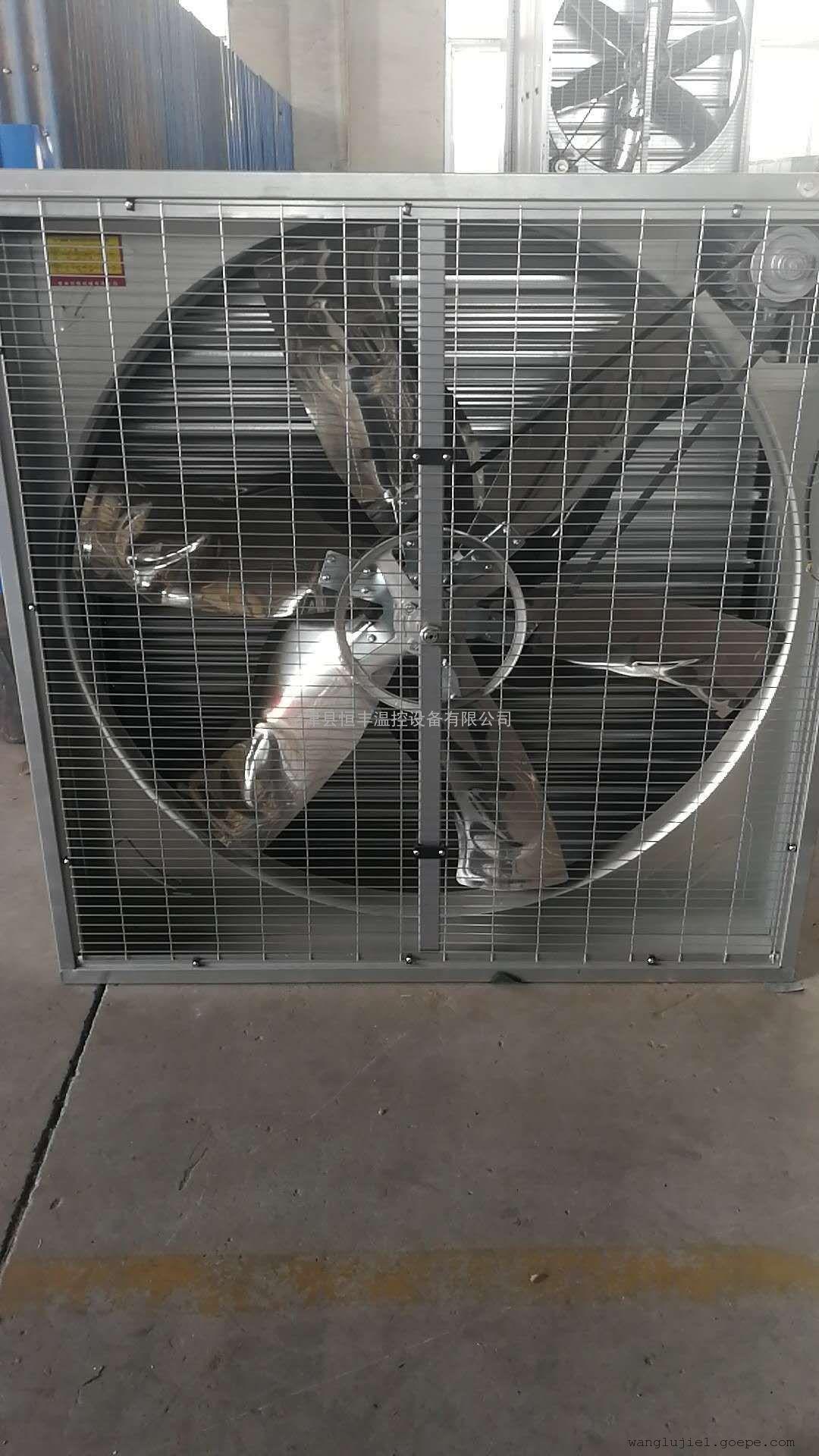 鸽子房养殖升温设备 鸽子房养殖增温加温设备自动控温