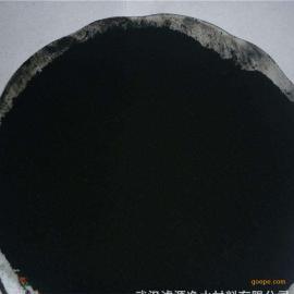 木质活性炭供应商 厂家直供工业污水处理厂专用粉状活性炭吸附剂