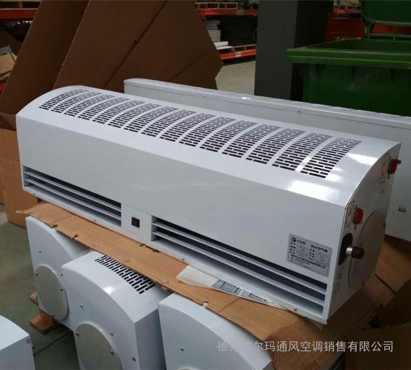 艾尔格霖RM1515-S贯流式冷热水型空气幕