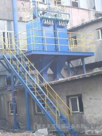 钢厂用塑烧板除尘设备专业制作厂家