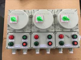 BQC-40N防爆电磁启动器/11KW污水泵启停控制器/过载断路保护