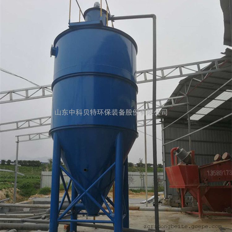 洗沙脱水一体机 厂家中科贝特专业污泥浓缩脱水一体机处理效果好