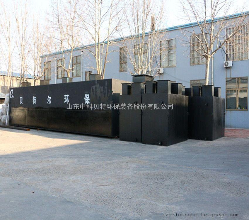 一体化污水处理设备 一级排放 污水设备厂家中科贝特