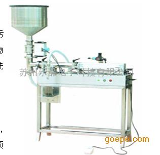 5kg活塞式半自动液体灌装秤