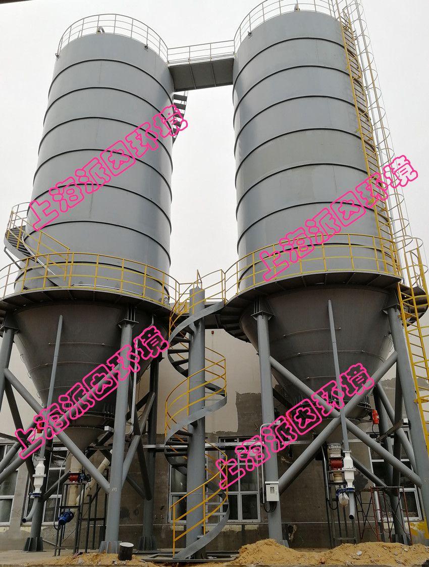 防尘【派因环境】石灰乳制备系统