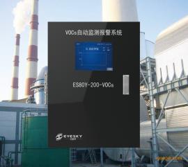 pid原理的voc检测仪 挥发性有机物在线监测仪
