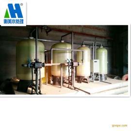 中央软水机的生产厂家并提供方案报价