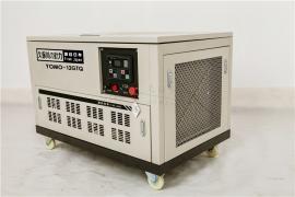 新款15kw汽油发电机价格