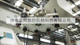 板式家具数控开料机 加工中心开料