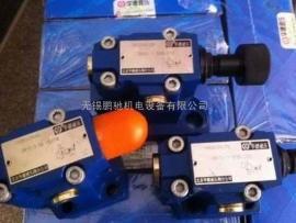 厂家直供Huade华德液压阀RVP型板式单向阀