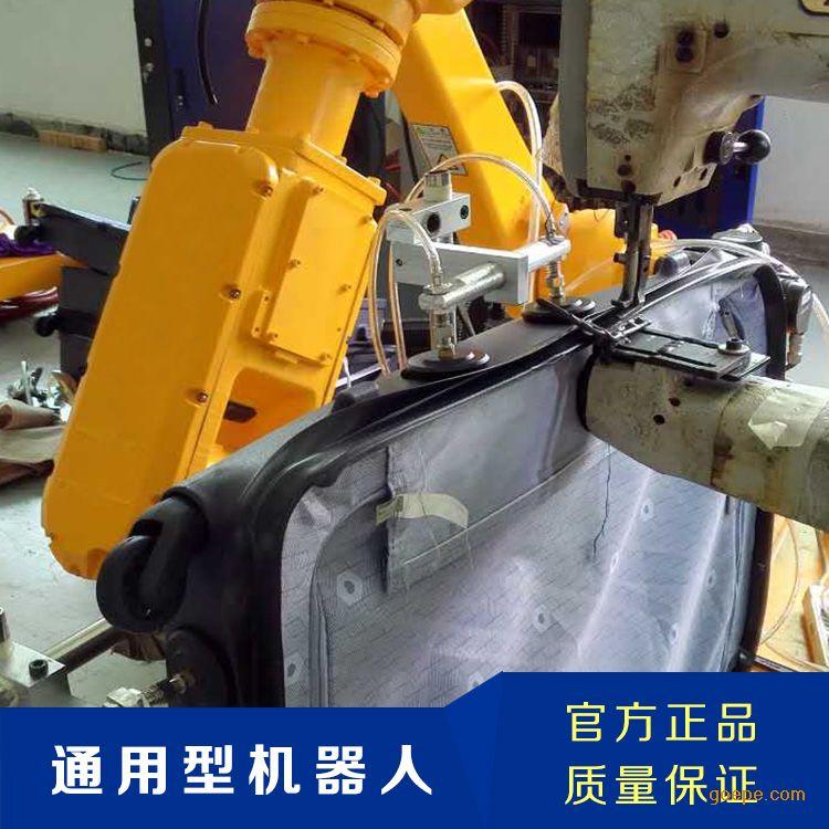 广东工业机器人,喷涂机械手,喷涂系统集成