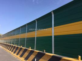兴品厂家供应空调外机降噪屏 铁路声屏障