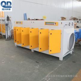 光氧催化废气净化器设备 有机废气处理设备 UV光氧催化设备