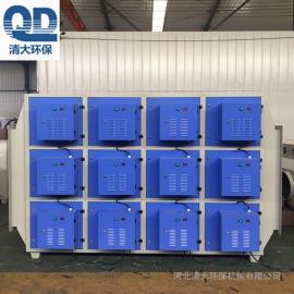 等离子空气净化器 低温等离子净化器设备清大环保厂家直销中
