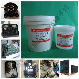 天佑TY5299LED驱动电源导热电子灌封胶 94V0灌封硅胶