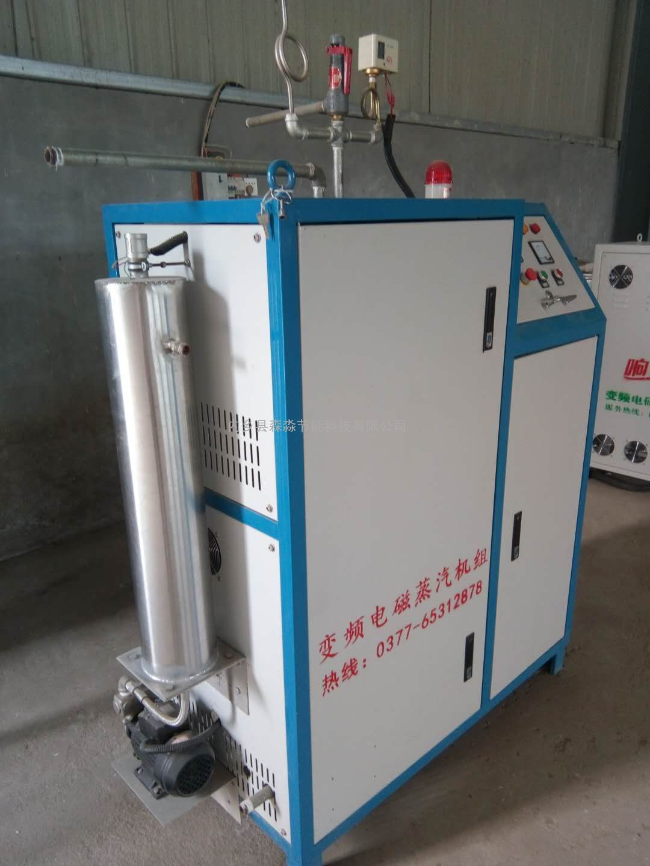 煤改电锅炉-变频电磁蒸汽锅炉-水泥管电线杆蒸养免检节能锅炉