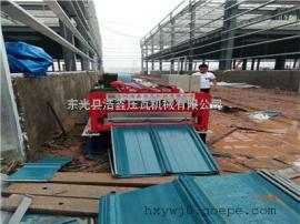 浩鑫全自动820角驰压瓦机生产厂家