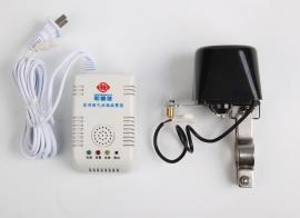 百万家用燃气报警器联全自动机械手/电磁阀自动切断阀装置