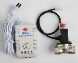 精品家用厨房燃气泄漏的报警器 带联动功能自带切断阀电磁阀