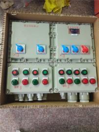 液化气站用防爆控制箱